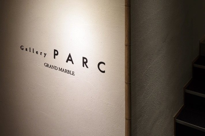 Gallery PARC Grand Marble